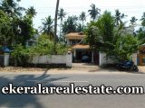 Independent house sale at Pozhikkara Paravur Kollam