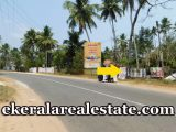 Land-24-cents-for-Sale-Near-Mangalapuram-Trivandrum